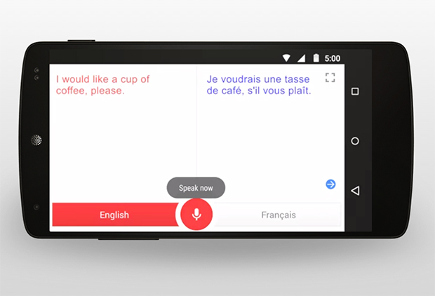 translate-google-voice