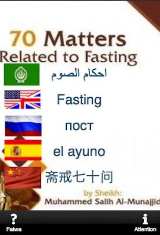 fasting-questions-app