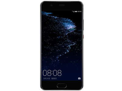 huawei-p10-plus-mobile-price